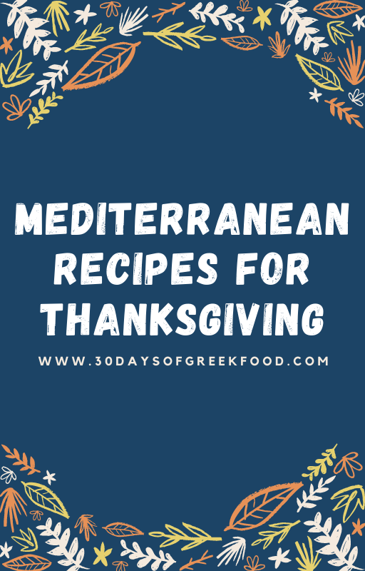 CARD WITH THANKSGIVING RECIPES